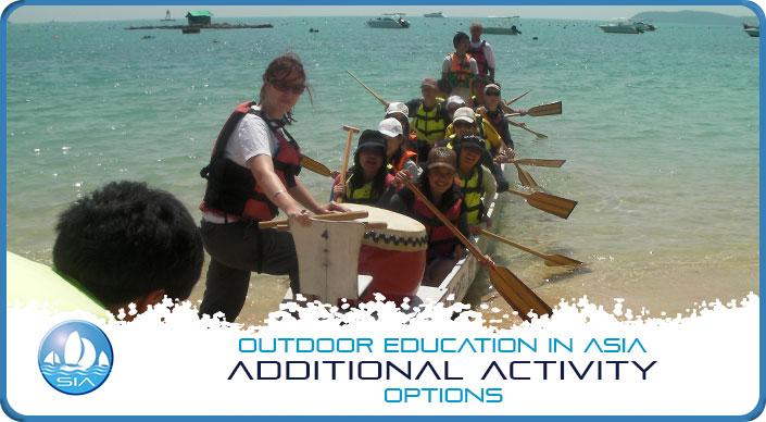 additional-activity